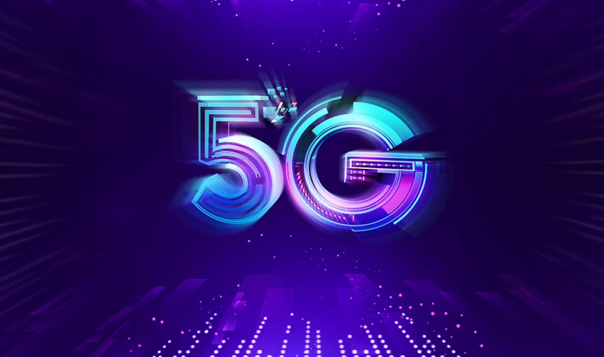 5g mobile networks